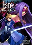 Fate/stay night 3 (����ߥå����������� 150-4)