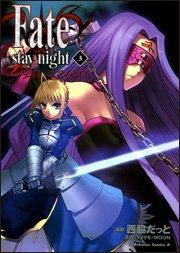 Fate/stay night 3 (3) (角川コミックス・エース 150-4)TYPE-MOON