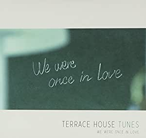 Various artists terrace house tunes we for 90s house tunes