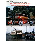 Tramway Exotica 3: Ceylon, Pakistan and India - DVD - Online Video