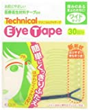 コージー テクニカルアイテープ (ワイドタイプ) 30回分
