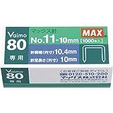 マックス バイモ80用11号針No.11-10mm 5箱