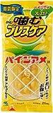 噛むブレスケア パインアメ味 25粒