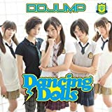 DD JUMP(初回生産限定盤)(DVD付)