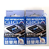 41SmQnY0DBL. SL160  Air Spencer GIGA, GIGA Clip or Bijou Car Air Freshener REFILLS   Squash Scent (2 Boxes)