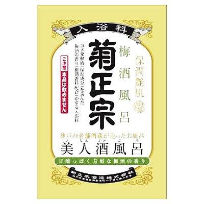 菊正宗 美人酒風呂 梅酒風呂 60ml