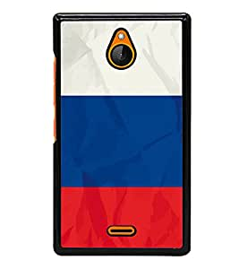 printtech Cool Pattern Back Case Cover for Nokia X2 Dual SIM
