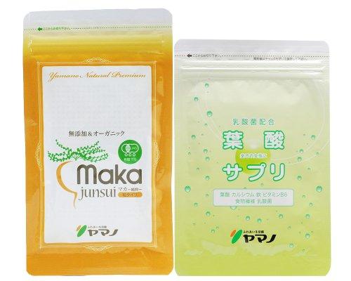 ふれあい生活館ヤマノ 葉酸サプリ&マカーjunsuiー袋入り(粒)セット