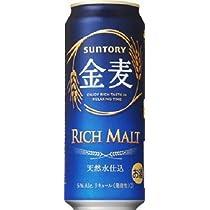 サントリー 金麦 500ml×2ケース(48本)【本州の】