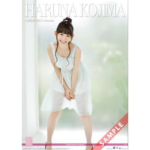壁掛 AKB48-07小嶋 陽菜 カレンダー 2013年
