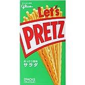 グリコ プリッツ サラダ味×10個セット