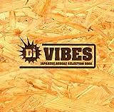Di VIBES~Japanese Reggae Selection 2002~を試聴する