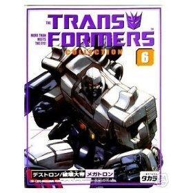 Transformers Takara Reissue #6 Megatron