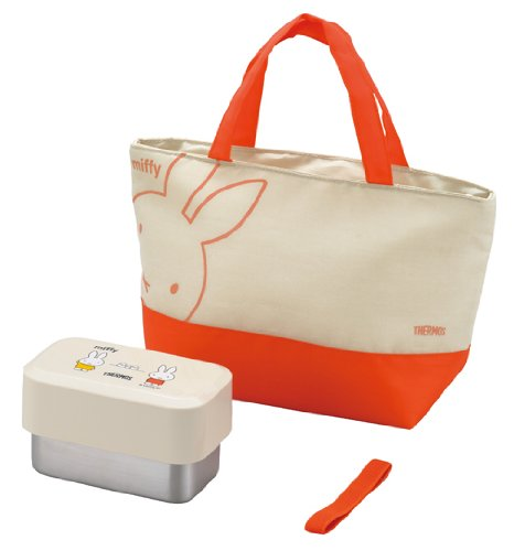 thermos bento fresh lunch box bag miffy dbh 551wb wh japan ebay. Black Bedroom Furniture Sets. Home Design Ideas