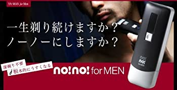 ヤーマン ノーノーフォーメン no!no! for MEN サーミコン式脱毛器 男性用脱毛器 ノーノー フォーメン ノーノーヘアー