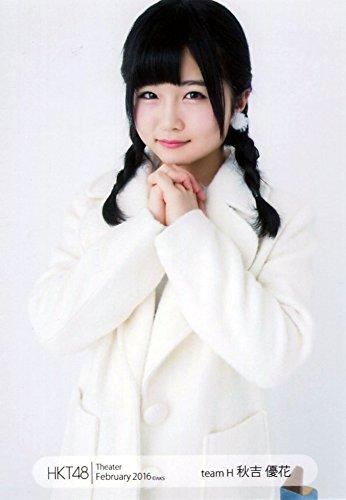 【秋吉優花】 公式生写真 HKT48 Theater 2016.February 月別02月