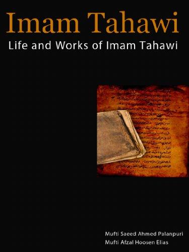 Buy Tahawi Now!