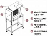 パナソニック エコキュート ヒートポンプユニット 部材 左防雪板 【AD-HEC06KBL】