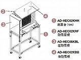 パナソニック エコキュート ヒートポンプユニット 部材 後防雪板 【AD-HEC02KBB】