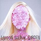 UNISON SQUARE GARDEN「桜のあと (all quartets lead to the?)」