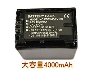 送料無料●SONY◆NP-FV100/NP-FH100◆4000mAh◆互換バッテリー◆HDR-CX180/HDR-CX560V/HDR-CX700V/HDR-PJ40V/HDR-CX170/HXR-NX70J/NEX-VG20H/HDR-CX270V/HDR-CX590V/HDR-PJ590V/HDR-CX720V/HDR-PJ760V/HDR-PJ210/HDR-TD20/NEX-VG900/HDR-CX390/HDR-PJ390/HDR-CX430V/HDR-CX630V/HDR-PJ630V/HDR-PJ790V