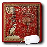 Beverly Turner Design – Crane and Lantern, Happy Chinese New Year in Chinese – Mouse Pads