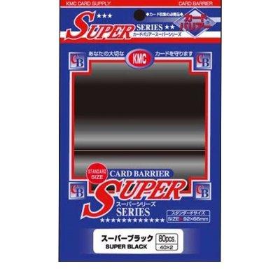 KMC - KMC 80 pochettes Card Barrier Super Series Super Noir