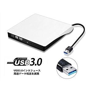 SZXKK USB3.0 ポータブルドライブCD+/-RW DVD+/-RW外付けドライブ/プレイヤー Windows /Mac OS両対応スーパスリムドライブ ケーブル収納 超薄型( ホワイト)