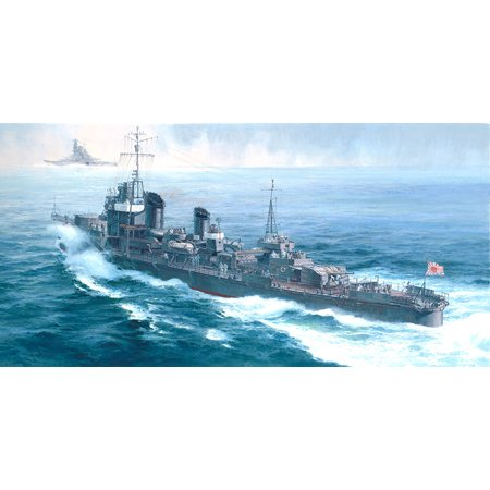 1/350 日本海軍 甲型駆逐艦 雪風 天一号作戦 Z22
