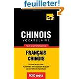 Vocabulaire français-chinois pour l'autoformation. 9000 mots