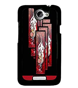 PrintVisa Plastic Multicolor Back Cover For HTC One X & HTC One XT & HTC 1X