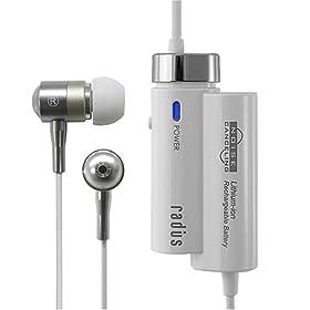 ラディウス ホワイト 充電式ノイズキャンセリングヘッドホン radHeadphones Noise Cancel HP-NLF11W