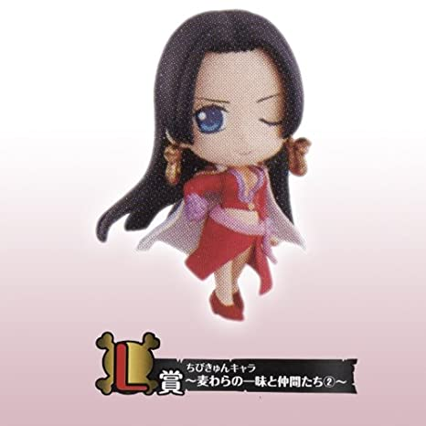 2 to Hancock separately and his friends gang of character-straw N L Prize Chibi Kyun Chara under the World pirate flag N lottery ONEPIECE one piece matter most (japan import)