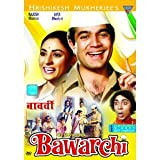 Bawarchi (1972) (The Cook / Hindi Film / Bollywood Movie / Indian Cinema DVD) - Comedy DVD, Funny Videos