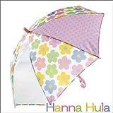 Hanna Hula(ハンナフラ) キッズアンブレラ HH-192 [キャンディフラワーPK]
