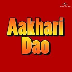 Aakhari Dao (OST)