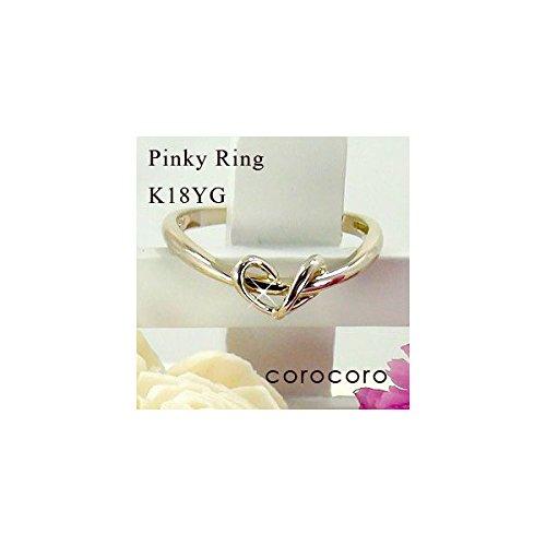 ハートモチーフピンキーリング指輪K18イエローゴールド