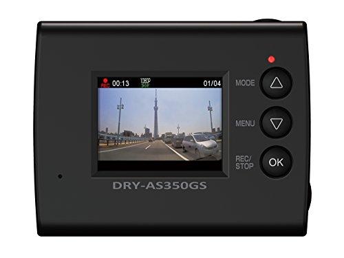 ユピテル(YUPITERU) 常時録画ドライブレコーダー310万画素カラーCMOS搭載 DRY-AS350GS