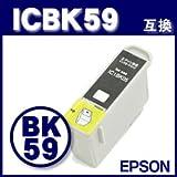 【送料無料!】『エプソンICBK59 (ブラック) 互換インク』 (カラリオ用インク EPSON用インク プリンターインク)