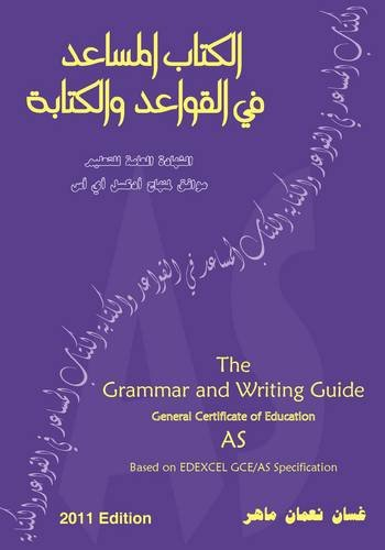 The Grammar and Writing Guide: Arabic A-Level