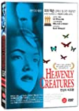 Heavenly Creatures (1994) Region 1,2,3,4,5,6 Compatible DVD starring Melanie Lynskey and Kate Winslet