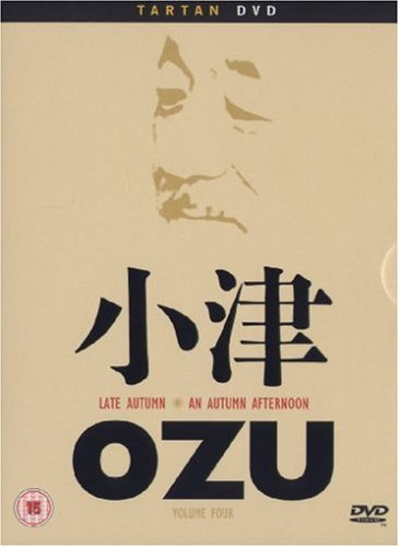 Ozu - Vol. 4 [Import anglais]