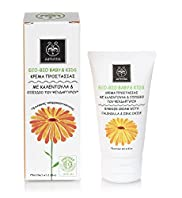 APIVITA Eco-Bio Baby & Kids Barrier Cream with Calendula & Zinc Oxide 75ml
