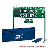 ミズノ(MIZUNO) スコアボード用カード 2ZA618
