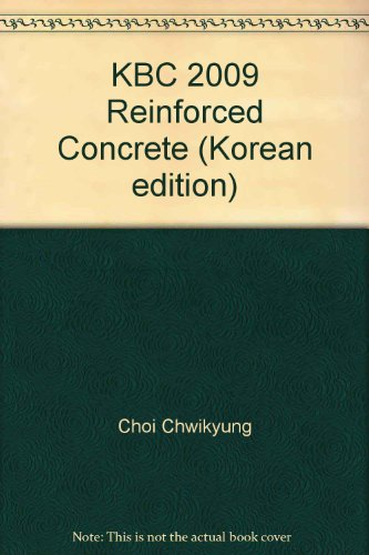 kbc-2009-reinforced-concrete-korean-edition