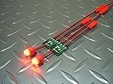TN-164 高輝度LEDライト レッド