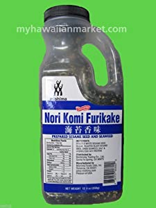 Japanese Nori Furikake (Prepared Sesame Seed and Seaweed) Seasoning Mix---12.4 oz.