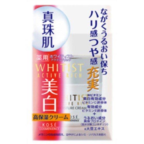 WT AR モイストクリーム 40g