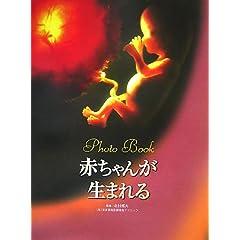 Photo Book �Ԃ�����܂�� (���������������p���������Ȃ�!���̖{)