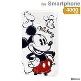 ディズニー モバイルバッテリー 大容量 小型 軽量 iPhone スマホ 充電器 4000mAh / ミッキー